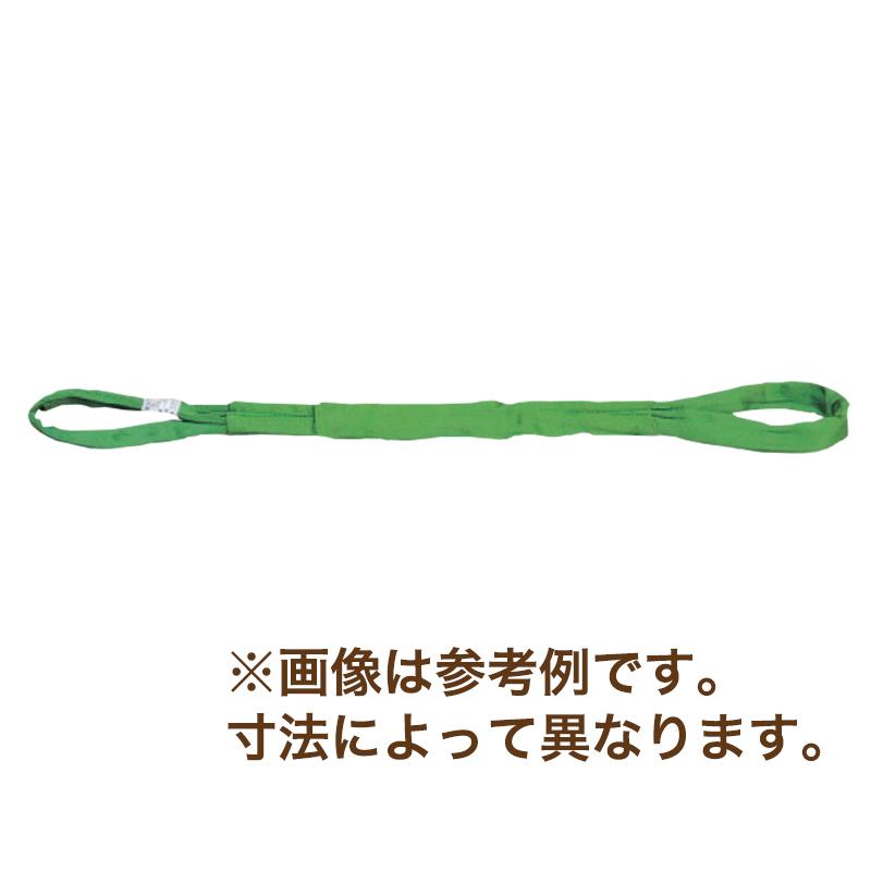 吊具 ラウンドスリング E型 (両アイタイプ) 3t用 黄色 長さ L 2.5 m 使用荷重(ストレート吊の場合) 3000 kg以上 A 350 mm W 65 mm スリーエッチ HHH H