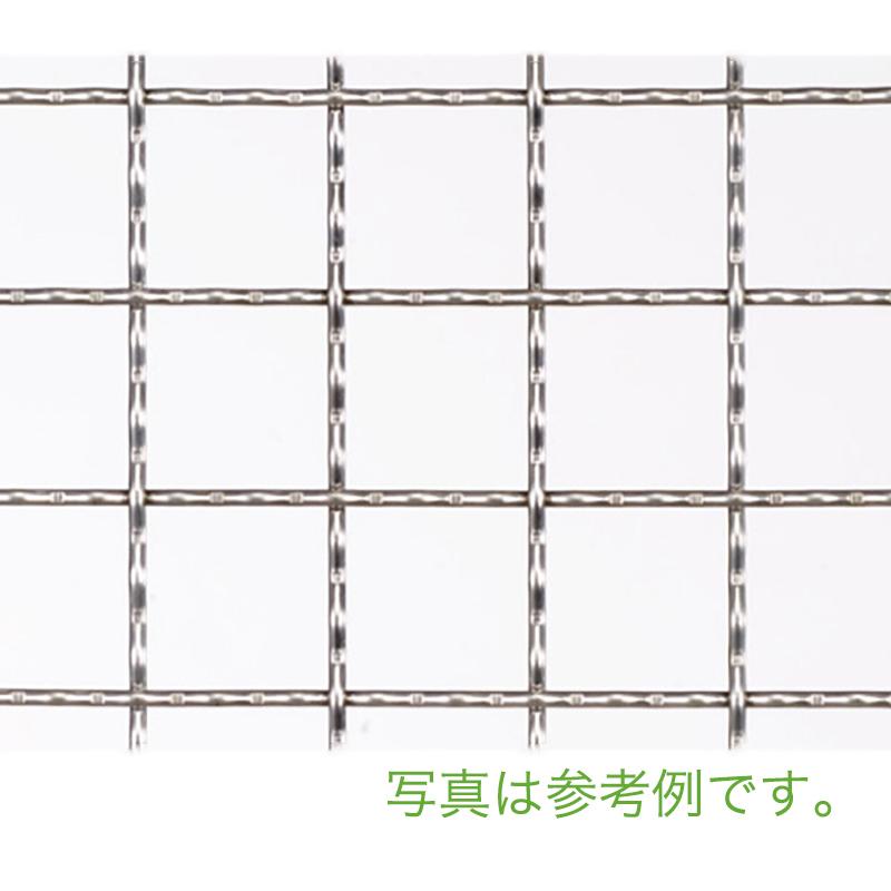 【北海道発送不可】 ステンレスクリンプ 金網  線径 #14(1.9mm) 網目 12 mm 幅 1000 mm × 長さ(巻き) 15 m 【吉田隆】【代引不可】