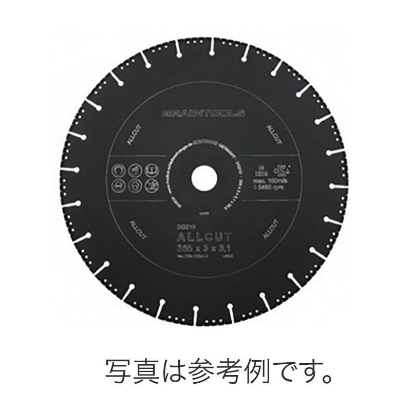 ディスクグラインダー 用 オールカットアトム ダイヤモンドディスク 405×3.3×30.5(25.4/22) コンクリート 鉄 乾湿両用 ローデウス 三冨D