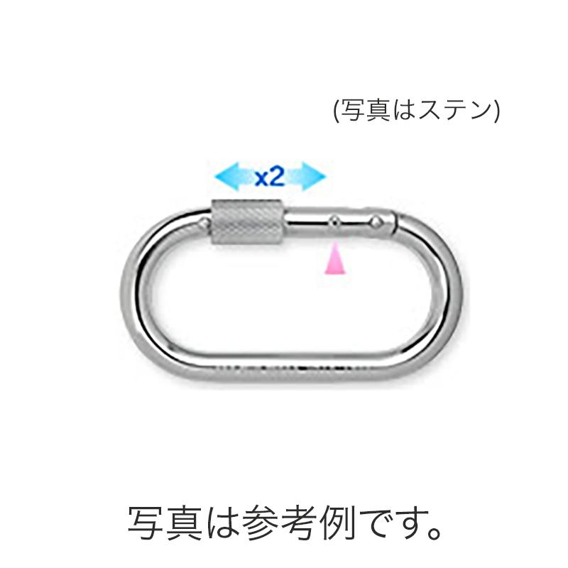 【10個】 連結用品 カラビナ KR10 レスキュー 鉄 安全環が2倍の速さで移動 ダブルストッパータイプ 123 伊藤製作所 アMD