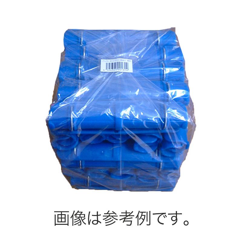 【600個 (50個×12袋)】 パッカー 19.1mm用 農業資材 ミネ ミE H