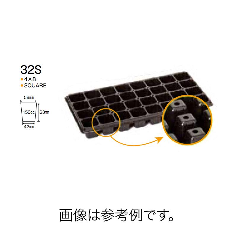 北海道配送不可 100枚 プラグトレー SPトレー 32穴 S 539×277mm 黒 4×8 高さ63mm GREEN 明和 明W 代引不可