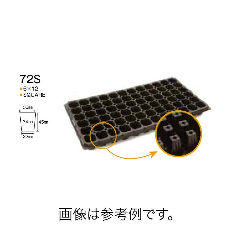 北海道配送不可 100枚 プラグトレー SPトレー 72穴 S 539×277mm シルバー 6×12 高さ45mm GREEN 明和 明W 代引不可