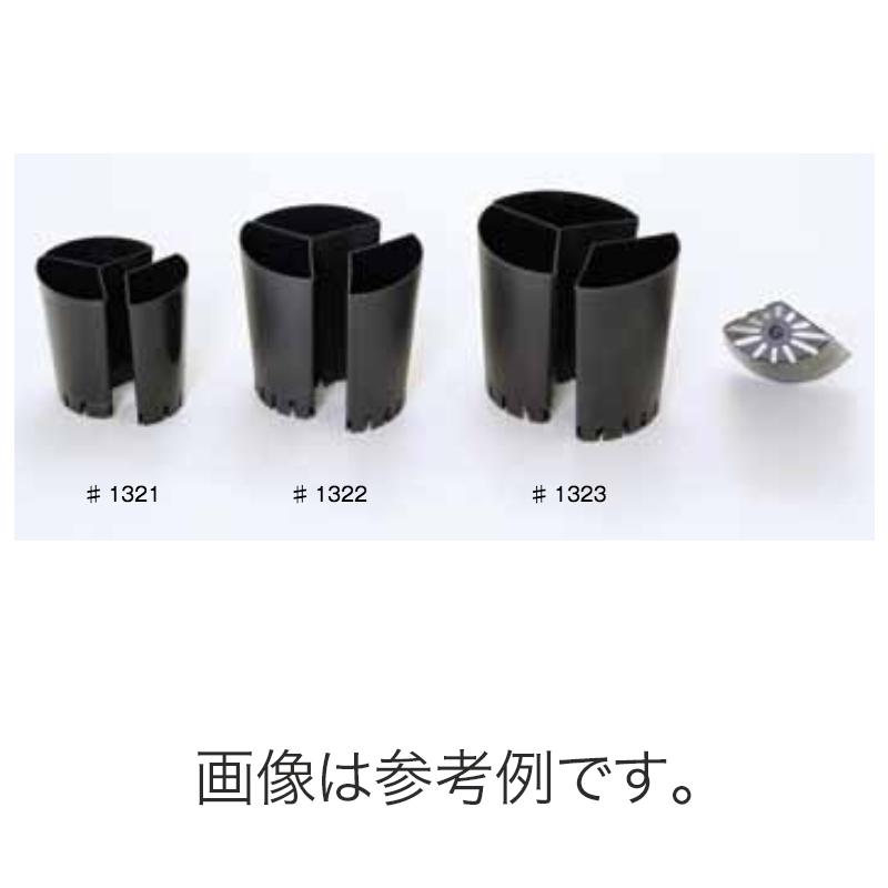 【北海道配送不可】【450個】 #1321 120PL 6寸 黒 外形120mm 高さ163mm 園芸 プラスチックポット 鉢 明和 明W 【代引不可】