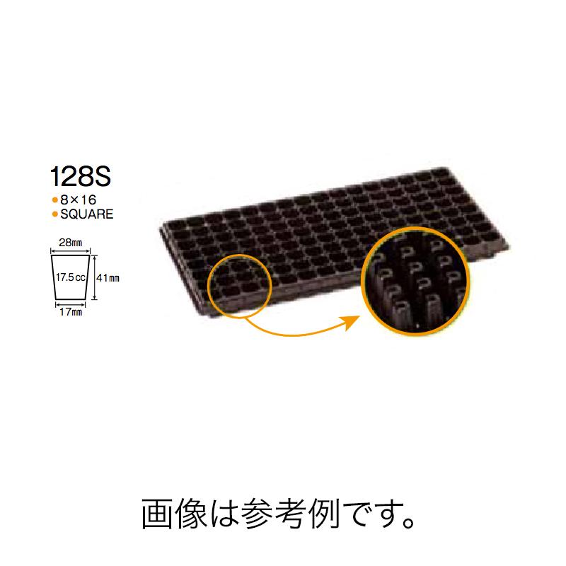 北海道配送不可 100枚 プラグトレー SPトレー 128穴 S 539×277mm シルバー 8×16 高さ41mm GREEN 明和 明W 代引不可