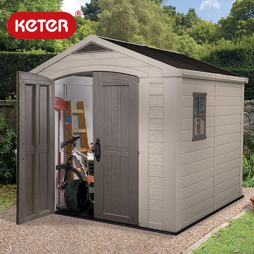 【個人宅配送不可】 keter ケター ファクター 8×8 樹脂製 物置き 倉庫 W256.5×D255×高243cm アR【代引不可】