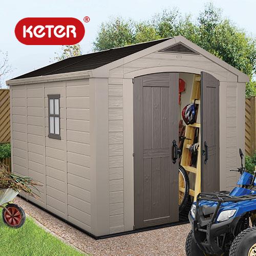 【個人宅配送不可】 keter ケター ファクター 8×11 樹脂製 物置き 倉庫 W256.5×D331.5×高243cm アR【代引不可】