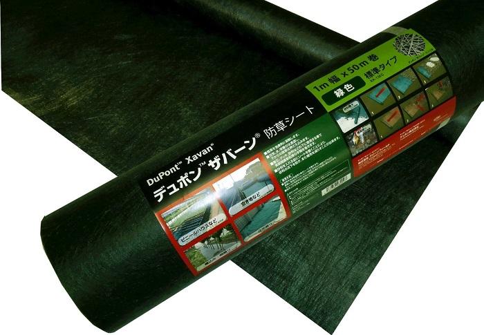 防草シート ザバーン 136 グリーン 幅1m×長さ50m 【グリーンフィールド】 カ施【代引不可】