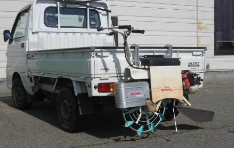 アルミ製 溝切機ハンガー ミツルDNZ