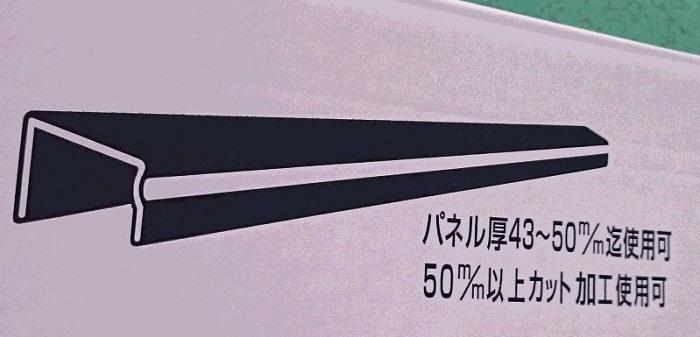 トラック用 荷台パネルカバー 1トン・1.5トン車用 ロングタイプ CY0021 シBDPZZ