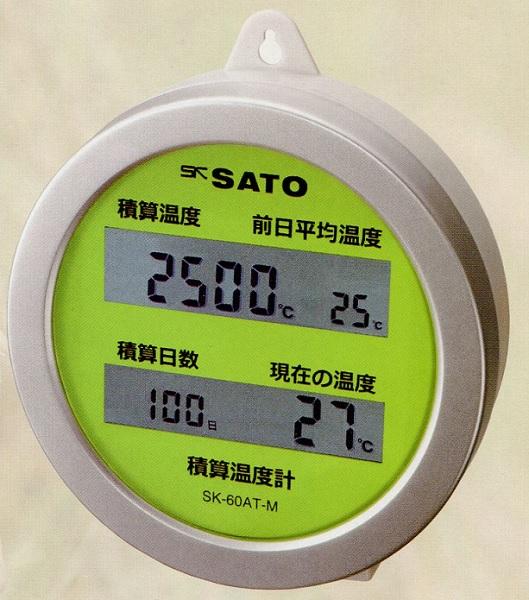 積算温度計 収穫どき SK-60AT-M 佐藤計量器製作所 タ種DNZZ