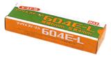 【200箱】【 604E-L 】 マックステープナー 用 ステープル 結束力の強いE-Lタイプ 28連(4,800本) カ施【代引不可】