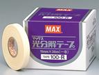 【 30箱×10巻 】【 100-R 】 光分解 テープ マックステープナー 用の 替えテープ カ施【代引不可】
