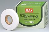【 30箱×10巻 】【 TAPE-10 】【 白 】 マックステープナー 用の 替え テープ カ施【代引不可】