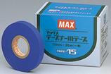 【 30箱×10巻 】【 TAPE-15 】【 青 】 マックステープナー 用の 替え テープ カ施【代引不可】