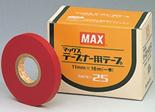 【 30箱×10巻 】【 TAPE-25 】 【赤】 マックステープナー 用の 替え テープ カ施【代引不可】