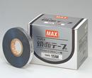 【 30箱×10巻 】【 TAPE-15M 】【 シルバー 銀 】 鏡面 テープ マックステープナー 用の 替えテープ カ施【代引不可】