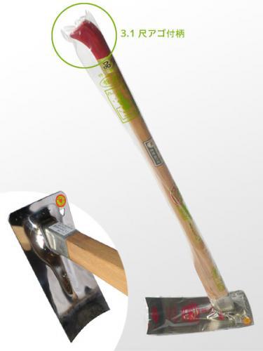 姫鍬 こしひかり 50型 3.1尺アゴ付柄 堤製作所 DNZZ