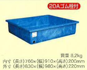 【北海道配送不可】ダイライト 角型容器 RX-130リットル (排水口付) 日A【代引不可】