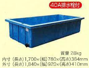 【北海道配送不可】ダイライト 角型容器 RL-500リットル (目盛付・排水栓付) 日A【代引不可】