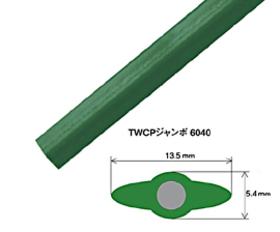 タキロン ジャンボフラット線 長さ:1.8m 50本入 タ種【代引不可】