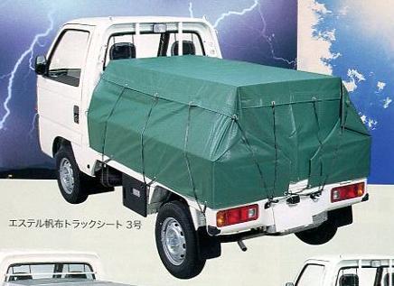 個人宅配送不可 トラックシート W-4号 2トントラック用山張り エステル帆布 2.66m×3.8m 萩原工業 萩工 代引不可