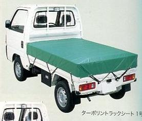 トラックシート H-3号 2トントラック 平張り エステル帆布 2.5m×3.6m 萩原工業 萩工 【代引不可】