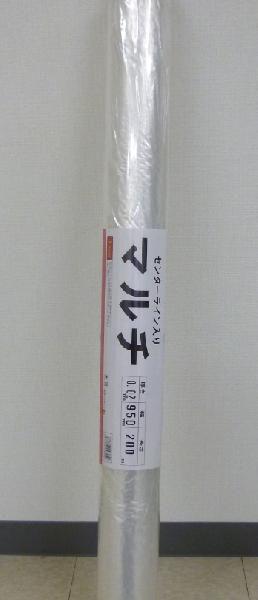 【20本】 透明 マルチ 0.02mm× 135cm × 50m シN直送