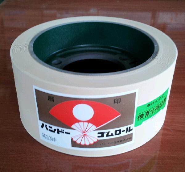 もみすりロール ヤンマー 自動用 異径大50型 バンドー化学 籾摺り機 ゴムロール シBD