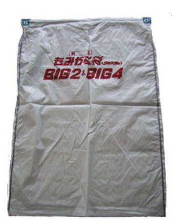 【10枚】籾殻袋収集器 BIG専用 もみがら袋 BIG袋 ビッグ袋 C型 白 クロスラム素材 オKDPZZ