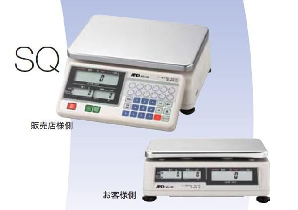 A&D デジタル料金はかり SQ-15K ひょう量:15kg 取引証明用(検定付き) コJ 【代引不可】