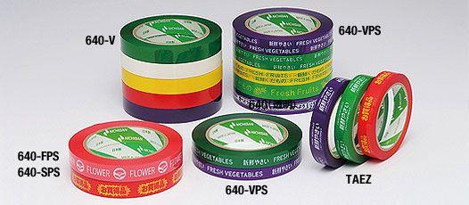【160巻】 たばねらテープ 紫 15mmx100m 無地 ニチバン 日A【代引不可】