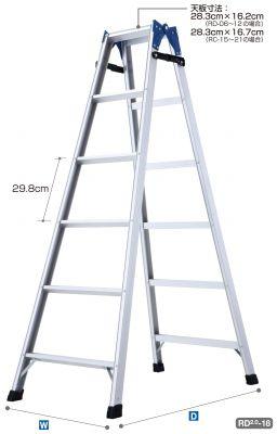 梯凳长谷川工业RD2.0-15高度:140cm梯子兼用梯凳