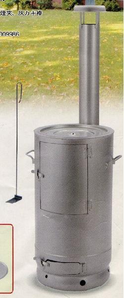 【大型配送】クッキングストーブ OS-0670 かまど 暖炉 屋外専用 サンカ H