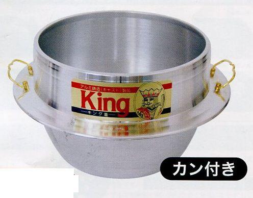 お釜 羽釜 33cm 4升4合炊き カン付き ヨSND