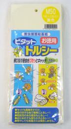 【60袋】ビタットトルシー M10枚入(黄色) 100×230mm 害虫捕獲粘着紙 一色本店 一S【代引不可】