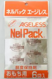 【180P】 ネルパック用 補充用 エージレス おもち用 180袋入 ハオ【代引不可】