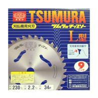 【25枚】 チップソー ツムラ L型 230 × 34P 日BD