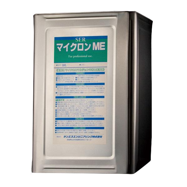 マイクロンME マイクロ油分散 中和 洗浄剤 中性 環境に優しい 18L サンエスエンジニアリング オK 代引不可
