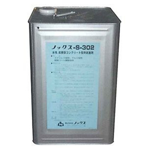 個人宅不可 北海道不可 ノックス-S-302 17L 缶 コンクリート 型 枠剥離剤 水性 タイプ ノックス 共B 代引不可