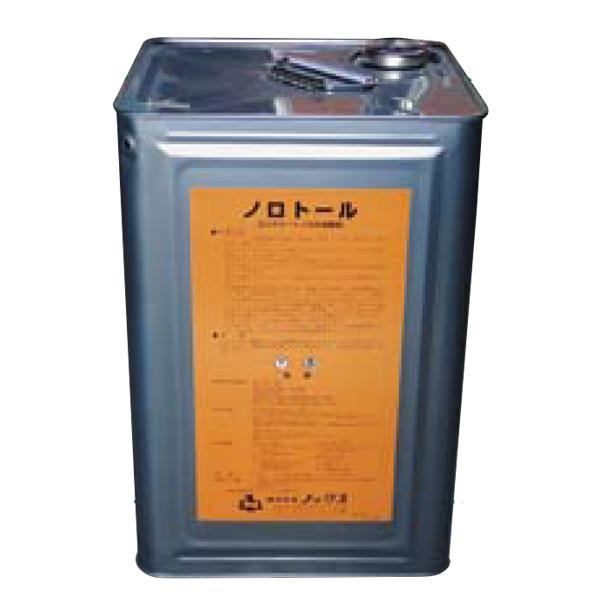 【個人宅不可】【北海道不可】新ノロトール 18L 缶 コンクリートノロ 溶解 ・ 除去剤 ノックス 共B【代引不可】