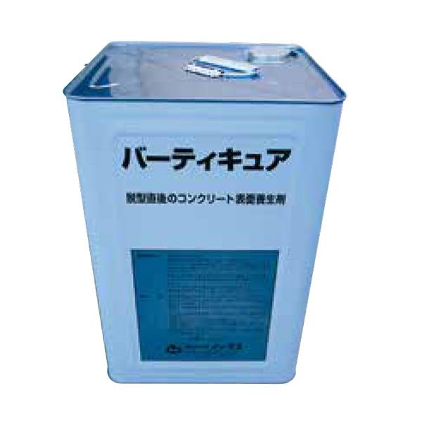個人宅不可 北海道不可 バーティキュア 17kg 缶 コンクリート 表面 養生剤 仕上補助剤 鉛直面 用 被膜型 ノックス 共B 代引不可