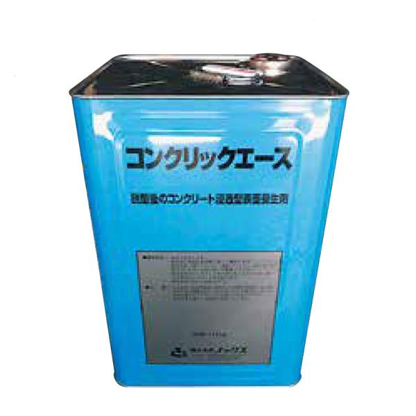 【個人宅不可】【北海道不可】コンクリックエース 17kg 缶 コンクリート 表面養生剤 鉛直面 用 浸透型 ノックス NETIS 登録商品 共B 【代引不可】