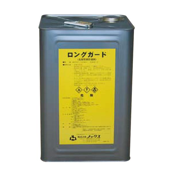 【北海道不可】ロングガード 16L 缶 型枠 の 防錆剤 ノックス 共B 【代引不可】
