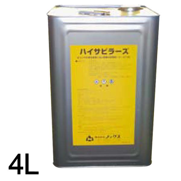 個人宅不可 北海道不可 ハイサビラーズ ( 4L 缶) 鉄筋防錆剤 ノックス NETIS 登録商品共B 代引不可