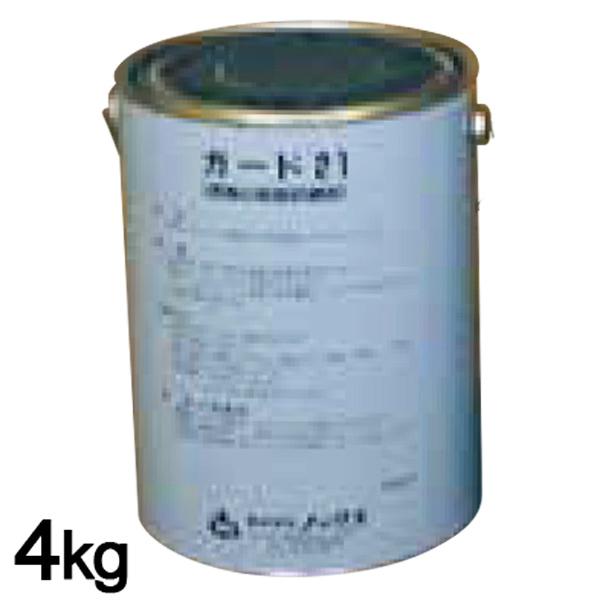 【個人宅不可】【北海道不可】ガード21 ( 4kg 缶) 鉄筋防錆剤 長期 ノックス共B 【代引不可】