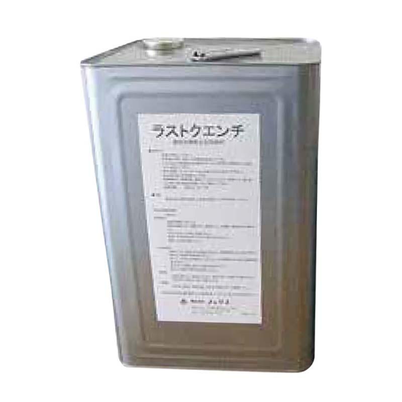 【北海道不可】ラストクエンチ ( 18L 缶) 錆転化 型 防錆剤 ノックス共B 【代引不可】