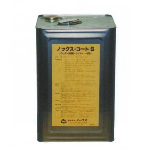 【個人宅不可】【北海道不可】ノックスコート S 16kg 缶 捨 コンクリート 塗布 用 剥離剤 ノックス 共B 【代引不可】