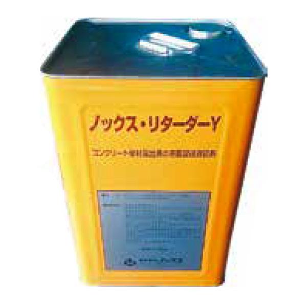 【個人宅不可】【北海道不可】ノックスリターダー Y 18kg 缶( 平面 用) コンクリート の 表面 凝結遅延剤 ノックス 共B 【代引不可】