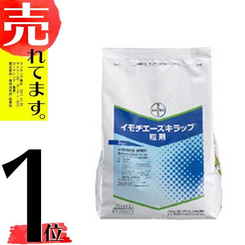 激安通販ショッピング 入手困難 斑点米カメムシ類に対して高い防除効果 イモチエースキラップ粒剤 3kg 水稲殺虫 イN 農薬 殺菌 代引不可